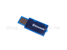 USB Bluetooth Chip