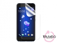 Brando Workshop Ultra-Clear Screen Protector (HTC U11)