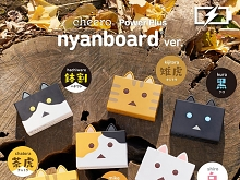 Cheero Power Plus Nyanboard Version 6000mAh Power Bank