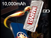 Captain Marvel Power Bank - 10000mAh