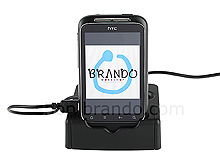 HTC Wildfire S 2nd battery USB Cradle