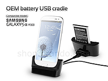 OEM Samsung Galaxy S III I9300 2nd battery USB cradle