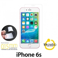 Brando Workshop 0.15mm Premium Tempered Glass Protector (iPhone 6s)