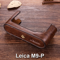 Leica M9-P Half-Body Leather Case Base
