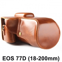 Canon EOS 77D (18-200mm) Leather Camera Case with Flash Cover