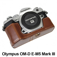 Olympus OM-D E-M5 Mark III Half-Body Leather Case Base