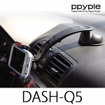 Ppyple DASH-Q5 2-In-1 Car Mount for Smartphone (4