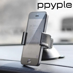 Ppyple DASH-CLIP 5 Car Mount for Smartphone (4