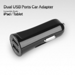 Dual USB Ports Car Adapter for iPad / Tablet (4200mAh)
