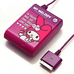 My Melody Purple AA Battery Emergency Charger Box for iPhone/iPod
