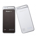 8500mAh iPowerPro+ Portable Dual USB Output (2.1A+1A) External Battery