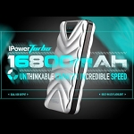 16800mAh iPower Turbo Portable Dual USB Output (2.1A+1A) External Battery