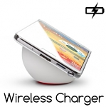 Wireless Charger w/ Display Stand -  White