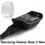 Samsung Galaxy Gear 2 Neo USB charger
