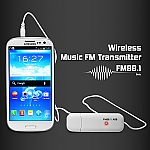 Wireless Music FM Transmitter (FM88.1)
