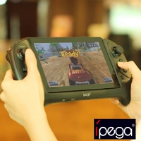 iPega PG-9701 7-inch Quad Core HD Android Gaming Tablet