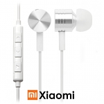 Xiaomi Piston Earphones - Aluminum Edition