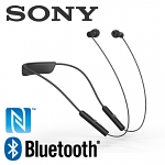 Sony SBH80 Bluetooth Headset with NFC