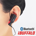 iBuffalo Bluetooth Headset BSHSBE32