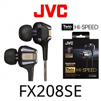 JVC HA-FXT208SE Hi-SPEED Twin System Headphones (Special Edition)
