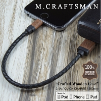 M.Craftsman Real Leather with Wood Plug Lightning Short Cable