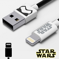 Tribe Star Wars Stormtrooper Lightning USB Cable