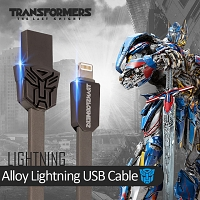 Transformers Alloy Lightning USB Cable