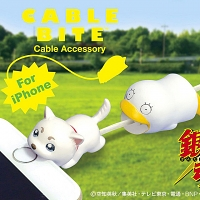 Cable Bite Gintama for Lightning Cable