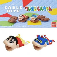 Cable Bite Crayon Shin-Chan for Lightning Cable