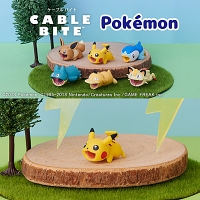 Cable Bite Pokemon for Lightning Cable