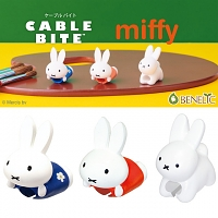 Cable Bite Miffy for Lightning Cable