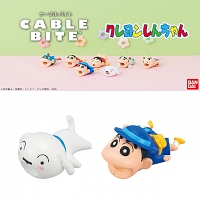 Cable Bite III Crayon Shin-Chan for Lightning Cable