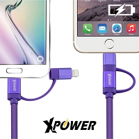 Xpower Aluminium Alloy 2-In-1 Nylon Cable