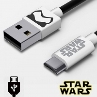 Tribe Star Wars Stormtrooper micro USB Cable