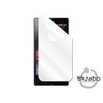 Mirror Screen Guarder for Sony Xperia Z