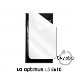 Mirror Screen Guarder for LG Optimus L5 Dual E615