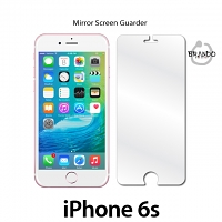 Mirror Screen Guarder for iPhone 6s