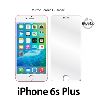 Mirror Screen Guarder for iPhone 6s Plus