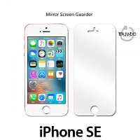 Mirror Screen Guarder for iPhone SE