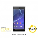 Brando Workshop 0.2mm Premium Tempered Glass Protector (Sony Xperia Z2)