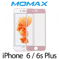 Momax Full Screen Coverage Glass Protector for iPhone 6 / 6s Plus (Rose Pink)