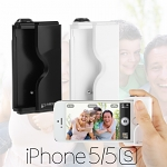 AB Grip 2 Shutter For iPhone 5/5s