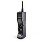 KICCY KR999 Classical Retro GSM Phone