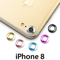 iPhone 8 Rear Camera Protective Metal Lens Ring
