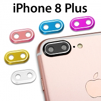 iPhone 8 Plus Rear Camera Protective Metal Lens Ring