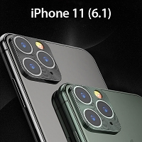 iPhone 11 (6.1) Rear Camera Protective Metal Lens Ring