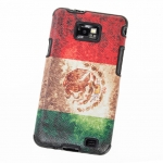 Samsung Galaxy S II Vintage National Flag Leather Back Case