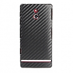 Sony Xperia P LT22i Twilled Back Case