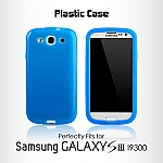 Samsung Galaxy S III I9300 Plastic Case w/ Semi-transparent Face Cover