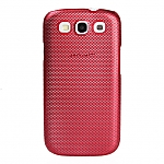 Samsung Galaxy S III I9300 Ultra Slim Metallic Back Case